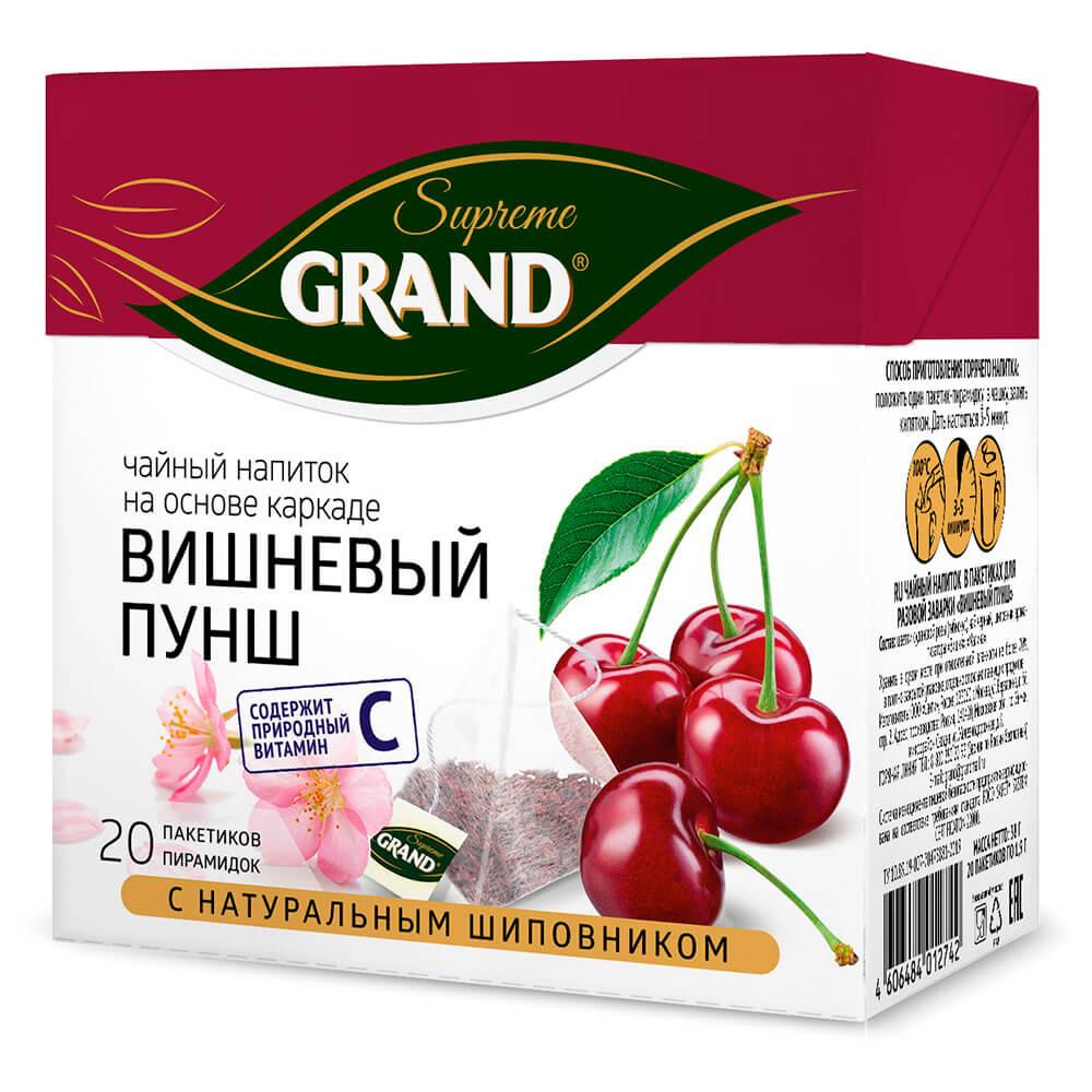 Фото - Чай Grand 20пир*1,9г вишневый пунш чай фруктовый вишневый пунш 100 г