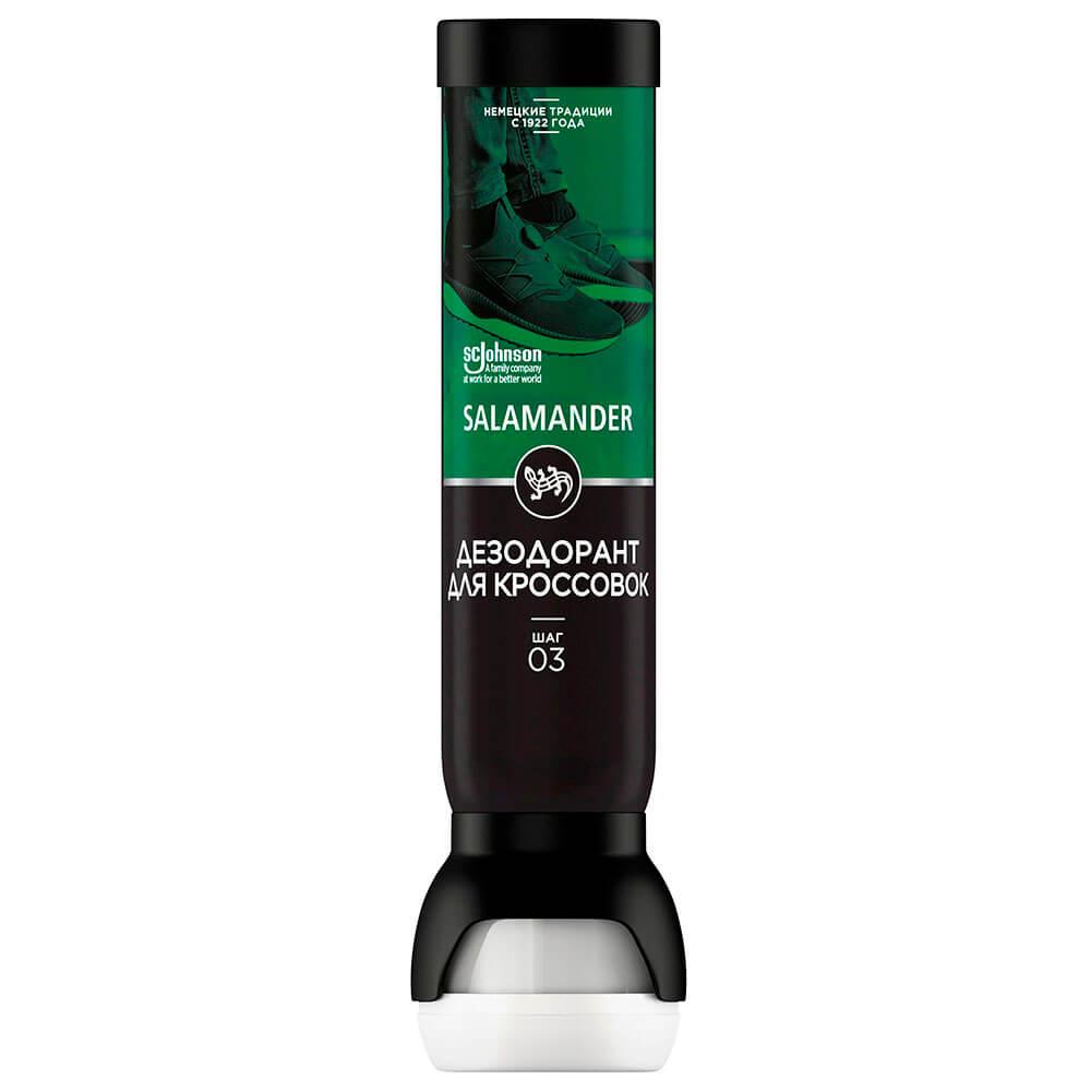 Дезодoрант для кроссовок Salamander 100мл