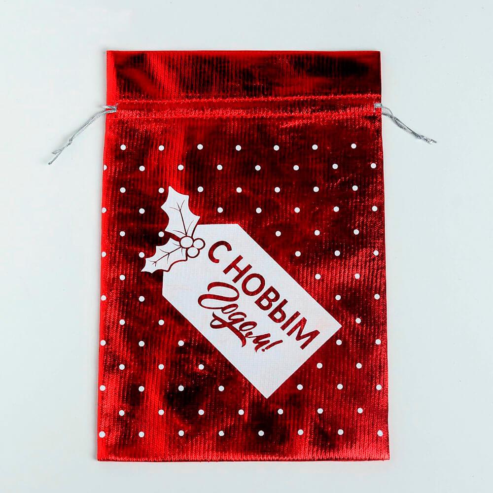 Мешок для подарков 16*24см Дарите счастье новогодний подарок парча