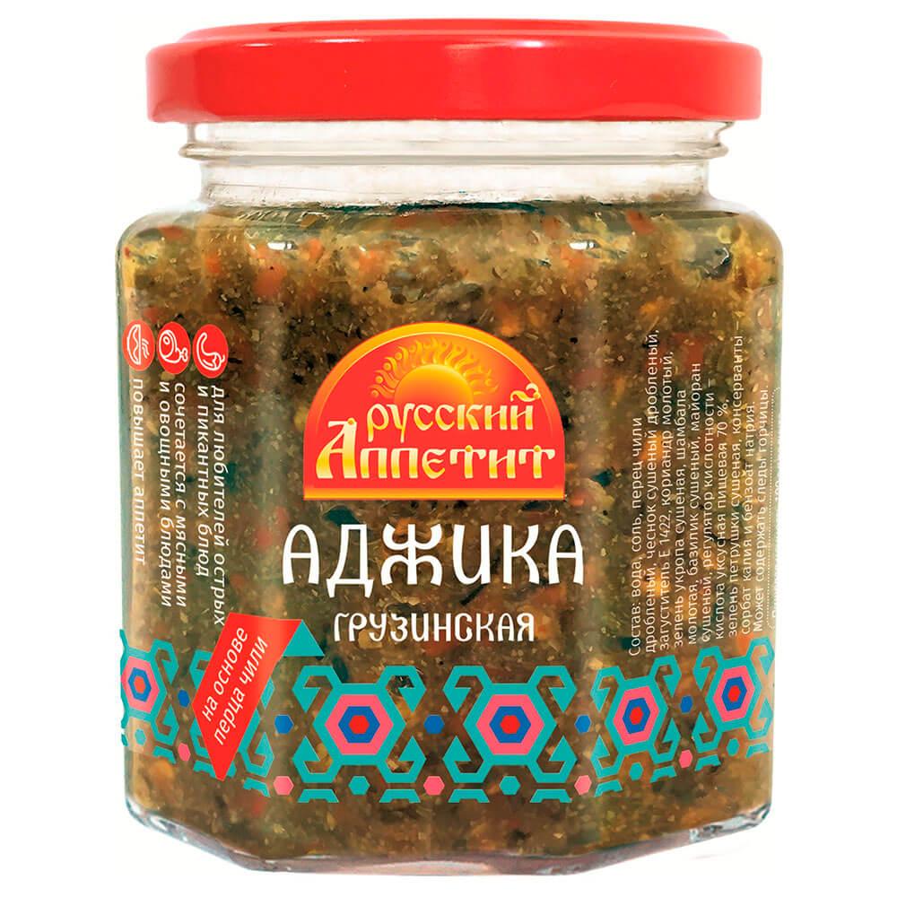 Аджика Русский аппетит 180гр Грузинская ст/б