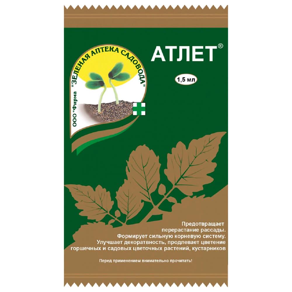 Атлет 1,5мл предотвращение перерастания рассады Зеленая аптека садовода