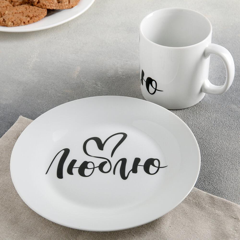 Набор посуды 2пр дорого Внимание люблю кружка+тарелка 4474149