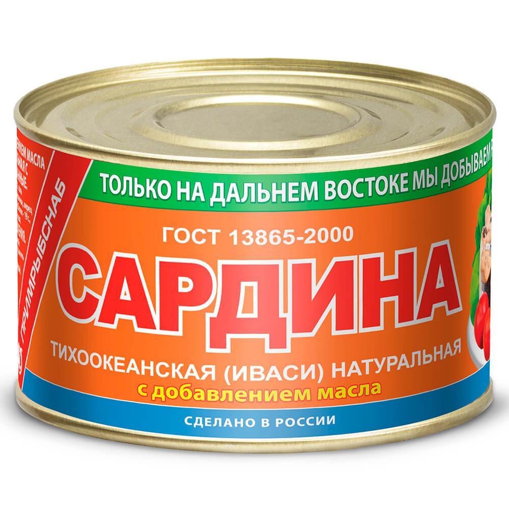 Сардина Южморрыбфлот №6 250г ндм ж/б недорого