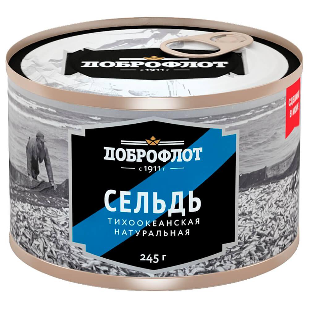 Сельдь Доброфлот № 6 245г натуральная ж/б ключ недорого