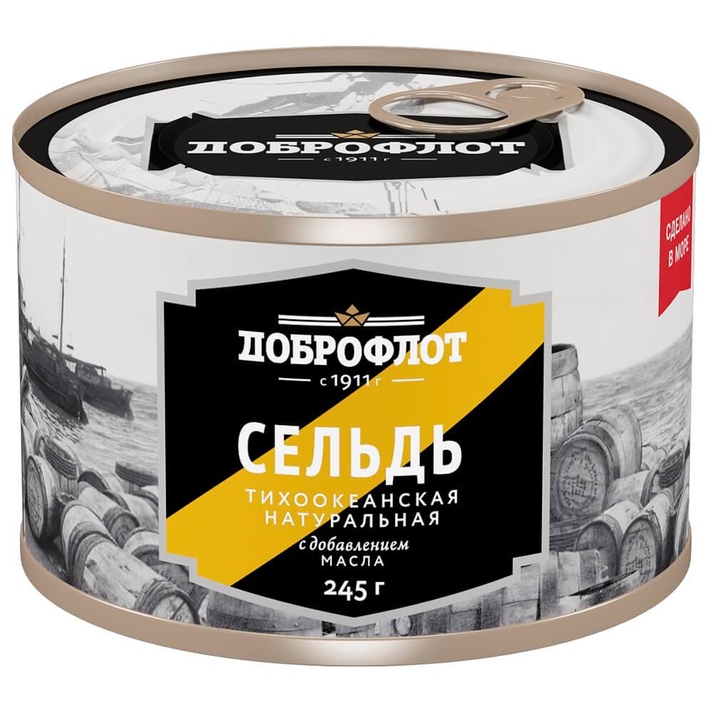 Сельдь Доброфлот № 6 245г ндм ж/б ключ недорого