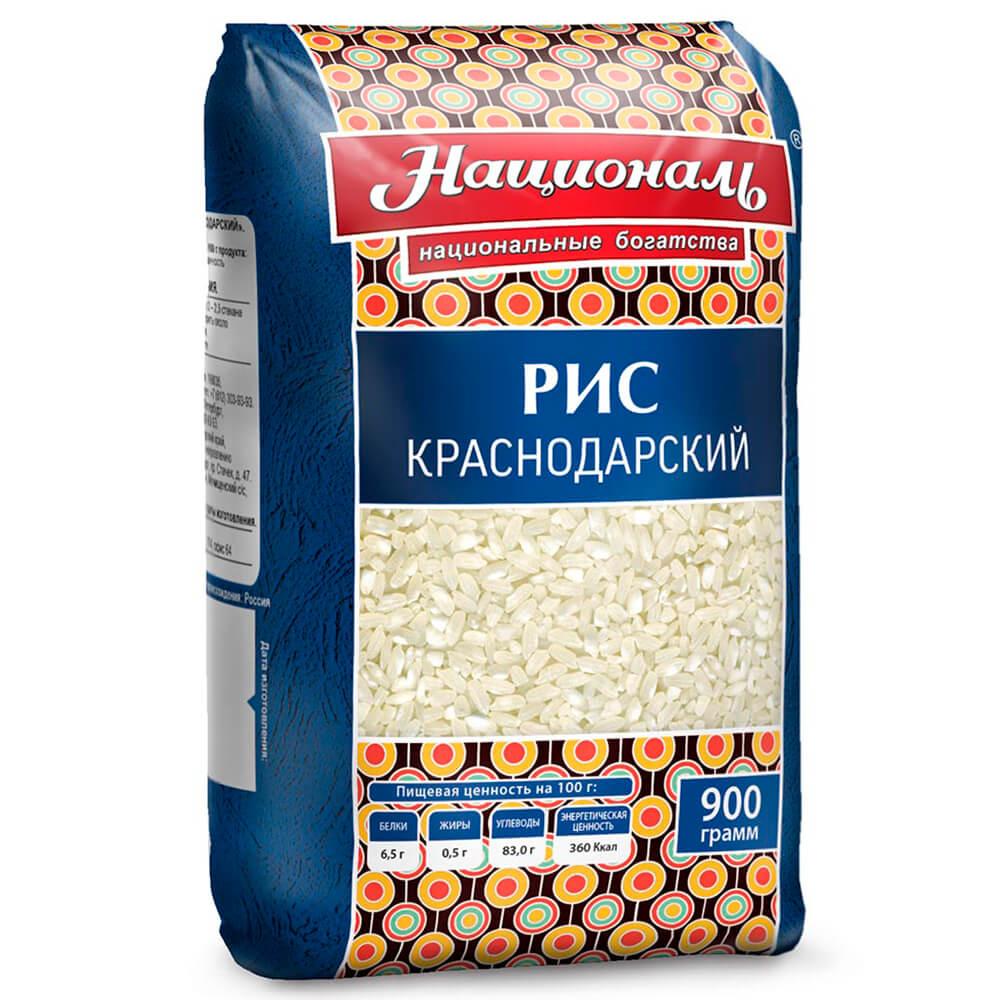 Крупа рис Националь 900г краснодарский