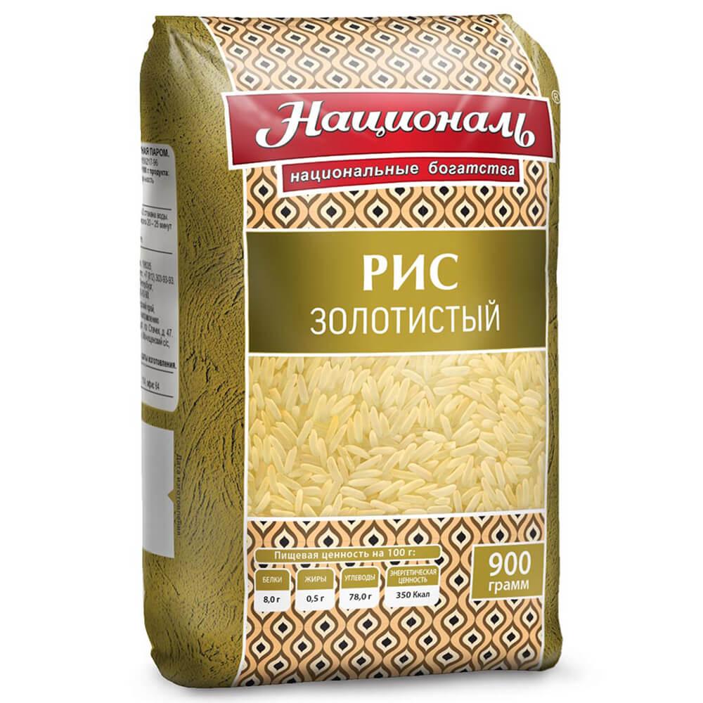 Крупа рис Националь 900г золотистый