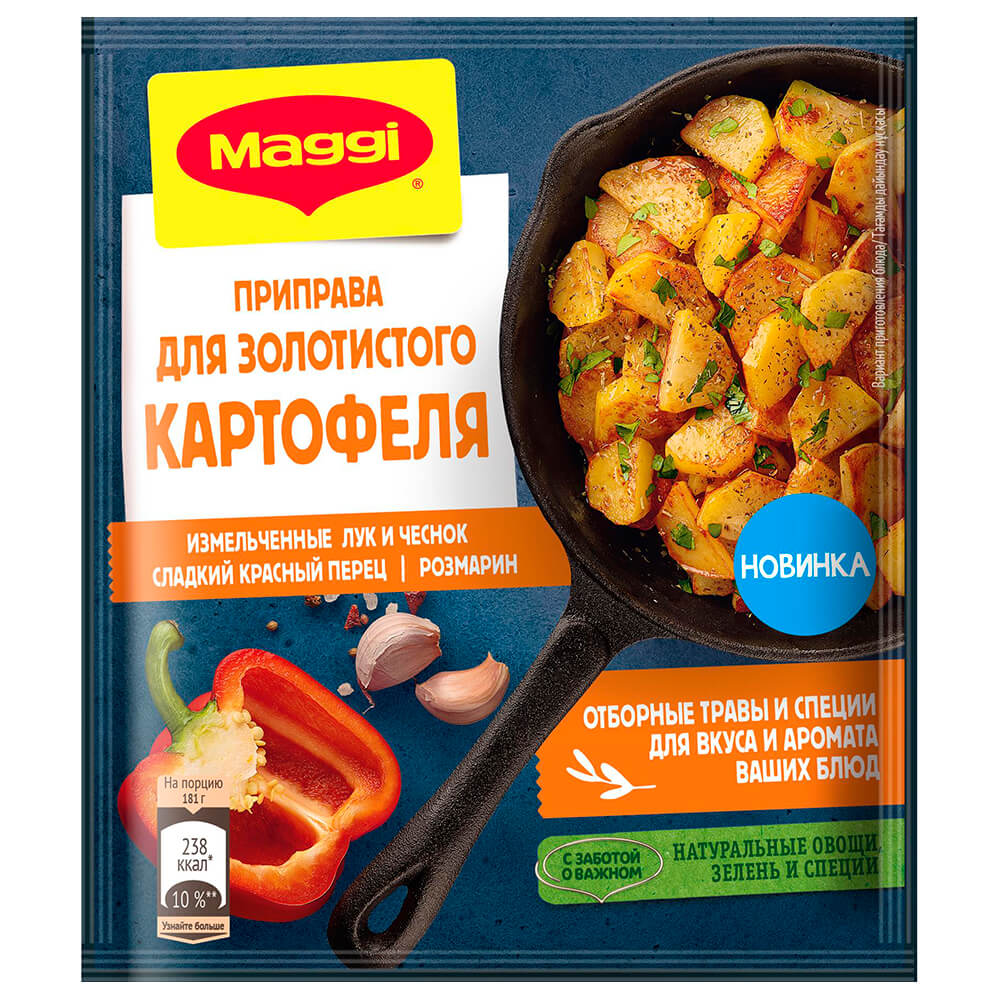 Maggi приправа 20г для золотистого картофеля