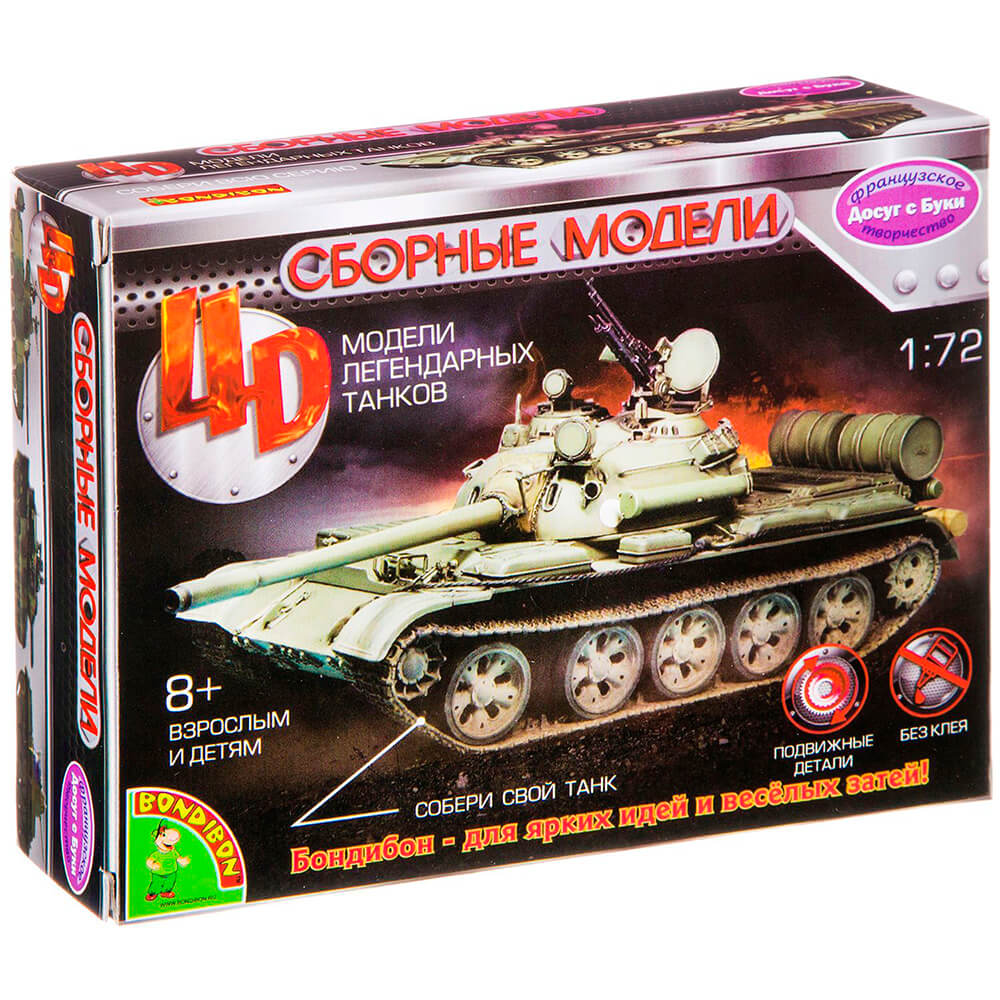 Фото - Модель сборная 4d Bondibon танк 1:72 13,3х3,5х10,2см в/к вв2520 сборная модель bondibon танк 16 вв2968 1 72