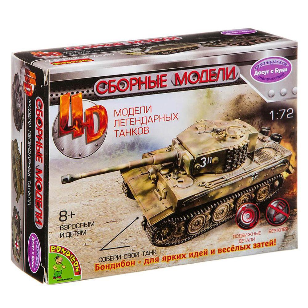 Фото - Модель сборная 4d Bondibon танк 1:72 13,3x3,5x10,2см в/к вв2966 сборная модель bondibon танк 16 вв2968 1 72
