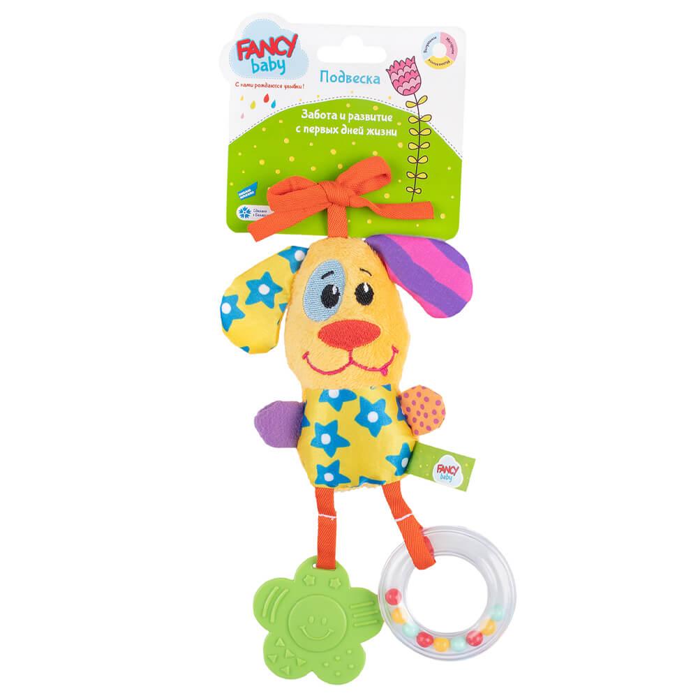 Игрушка развивающая Fancy Baby подвеска собачка pdc0