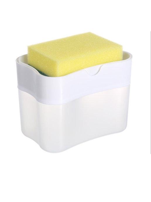 Диспенсер для моющего средства с губкой белый