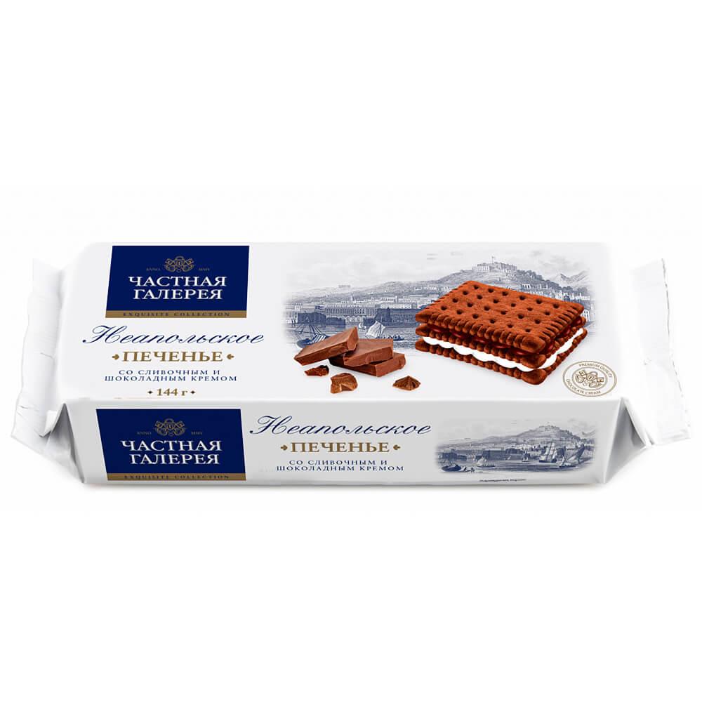 печенье датское сахарное 400г частная галерея Печенье неапольское со сливочным и шоколадным кремом 144г частная галерея