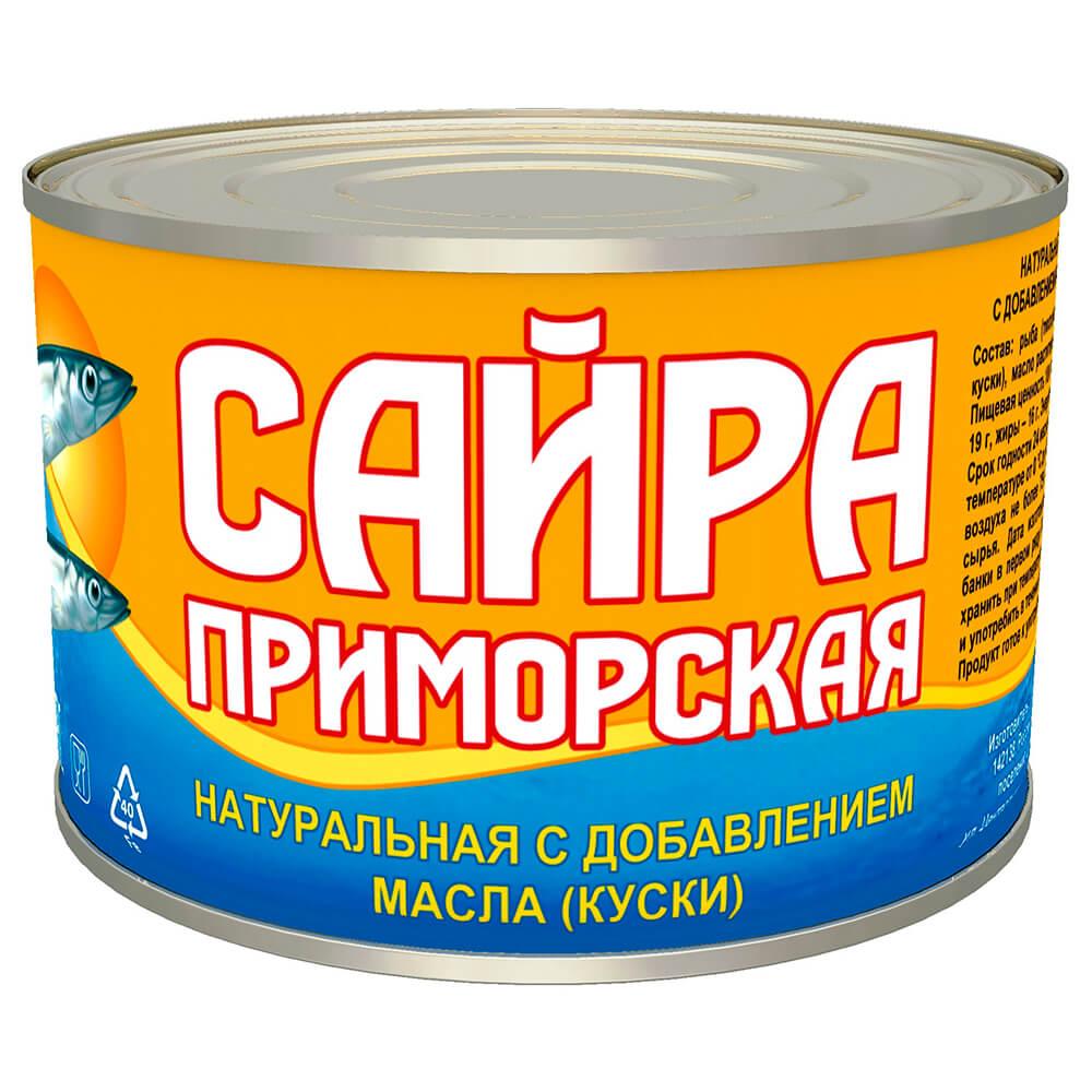 Сайра рыбный мир 250 г ндм приморская ж/б недорого