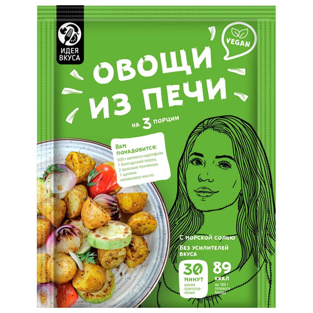 Приправа Идея вкуса 25г овощи из печи
