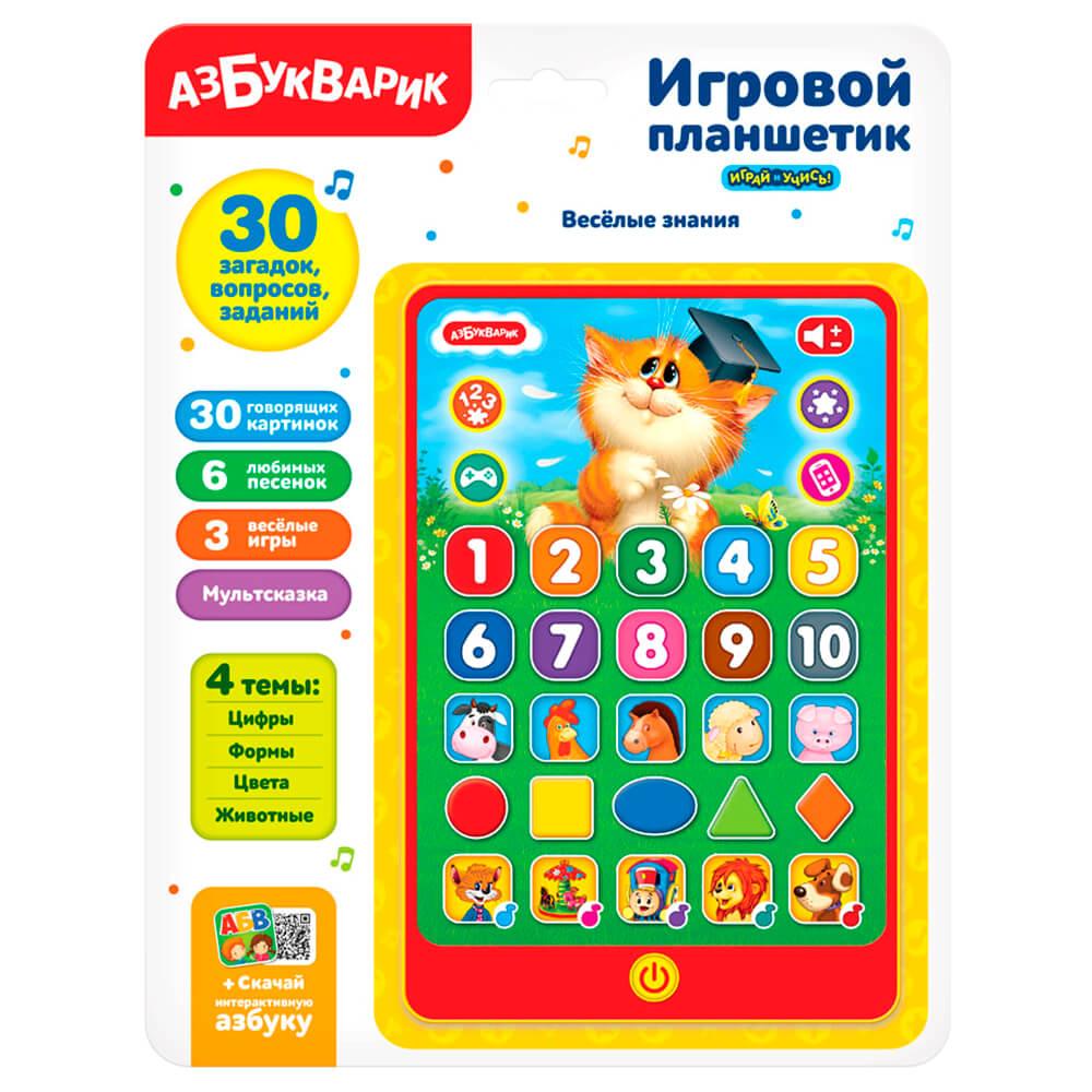 Игрушка развивающая Азбукварик планшетик веселые знания