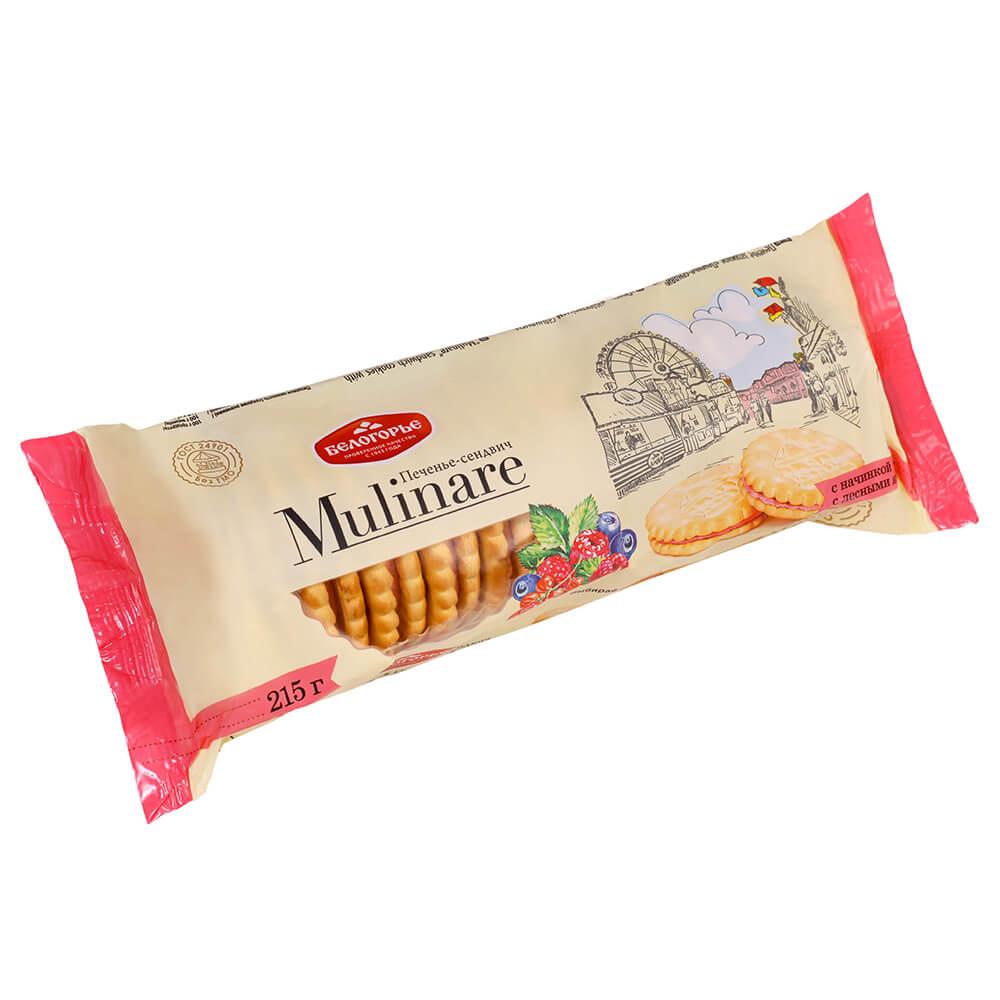 Печенье мулинаре с ягодной начинкой белогорь е