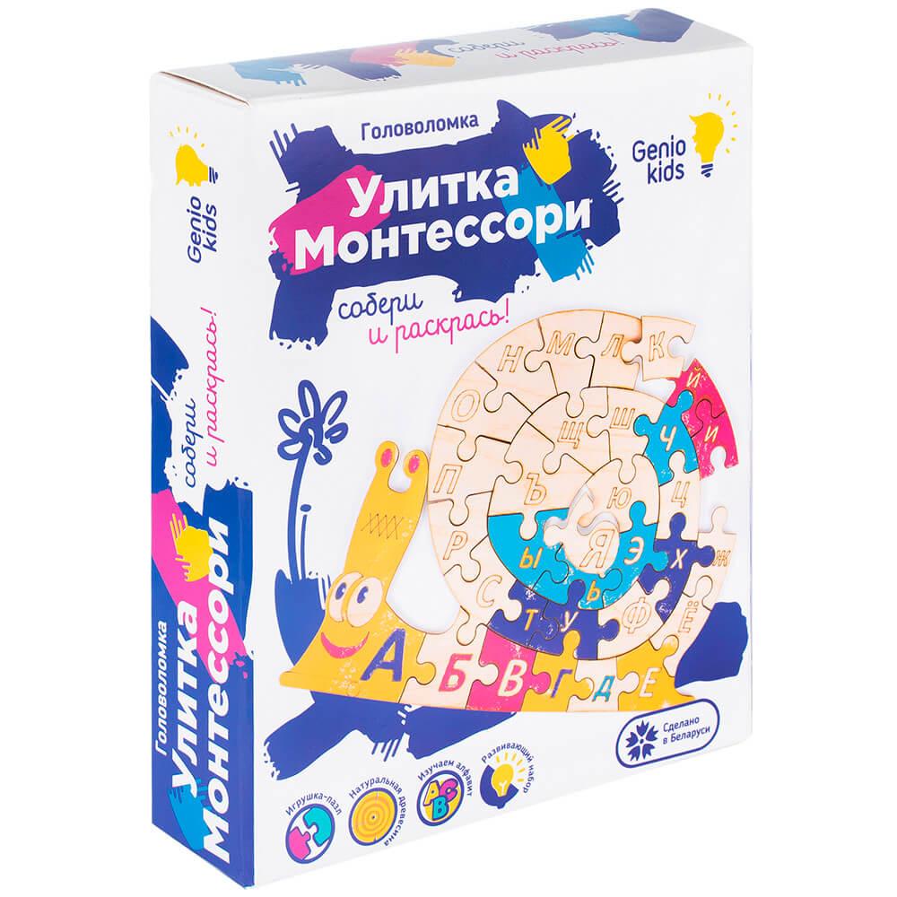 Фото - Игрушка развивающая Genio Kids арт головоломка улитка монтессори ta1316 развивающая игрушка ks kids вейн что носить 20 7 26см ka690