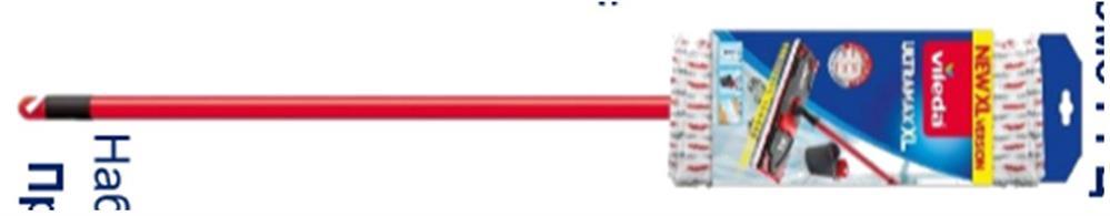 Швабра виледа ультрамакс xl телескопическая ручка 160931