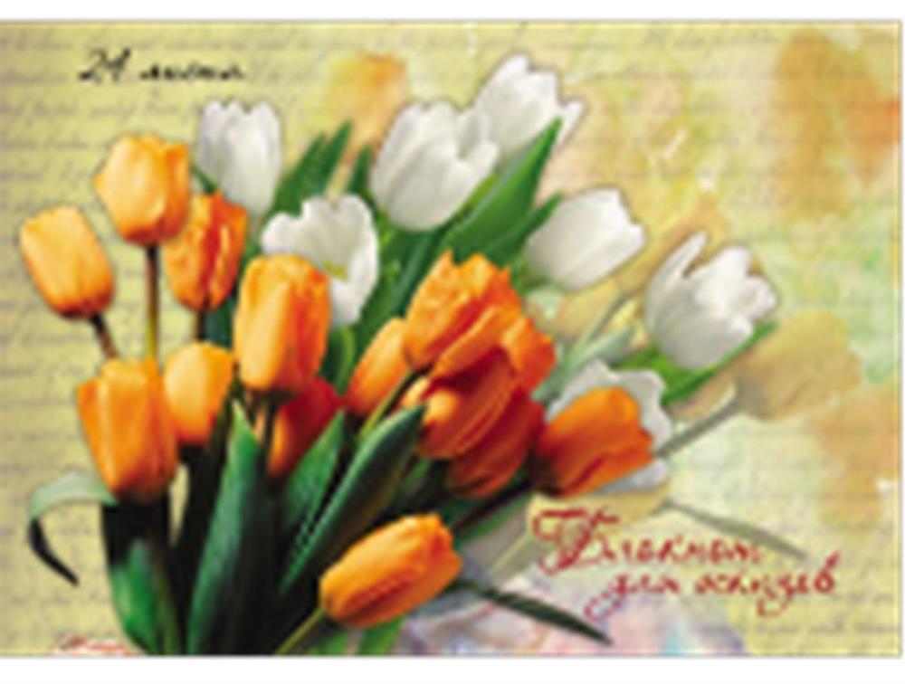 Блокнот для эскизов легенд 24л а4 букет тюльпанов 24-8713
