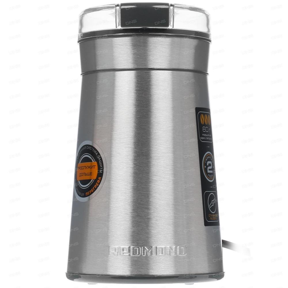 Кофемолка редмонд rcg-m1608 серый металл