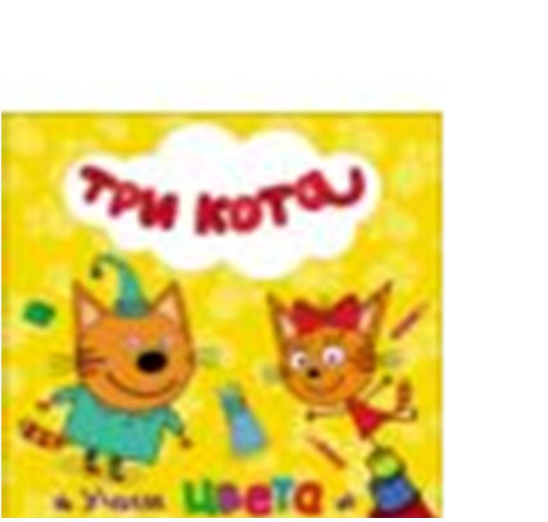 Литература детская акция