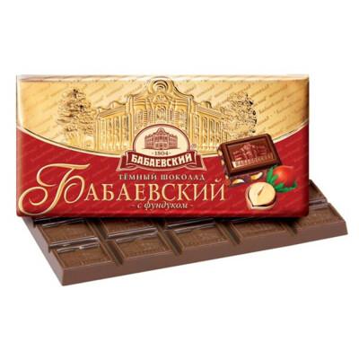 Шоколад Бабаевский 100г 55% темный с фундуком