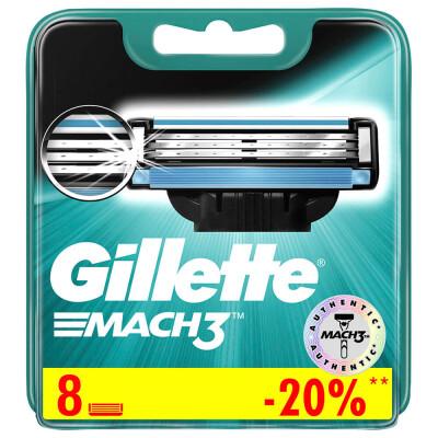 Кассеты Gillette Mach3 8шт
