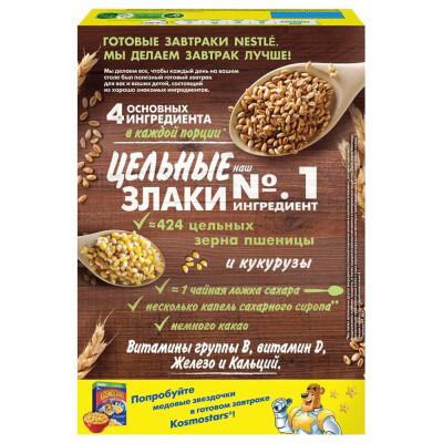 Готовый завтрак Nesquik 375г кор. Шоколадный Nestle