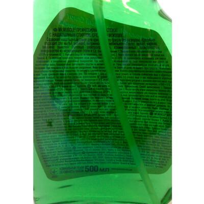 Средство для стекол Mr.Muscle 500мл с нашатырным спиртом курок