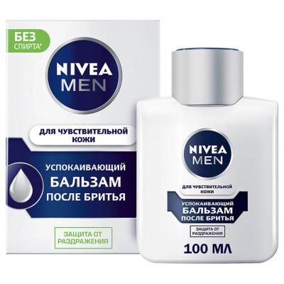 Бальзам после бритья Nivea 100мл для чувствительной кожи