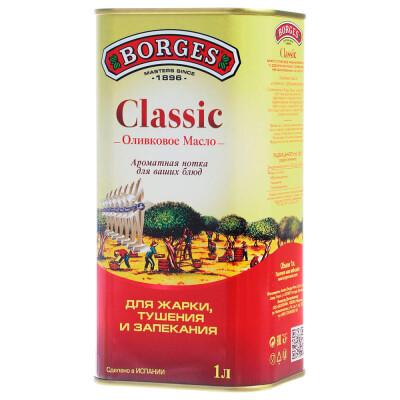 Масло оливковое Borges 1л 100% ж/б