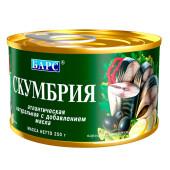 Скумбрия атлантическая Барс натуральная с добавлением масла 250г