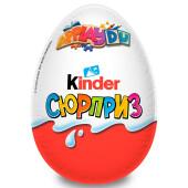 Шоколадное яйцо 20г киндер сюрприз для мальчиков ферреро