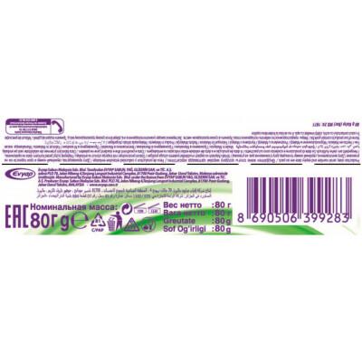 Мыло Duru 1+1 80г зеленый чай