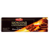 Шоколад Победа 250г десертный с коньяком
