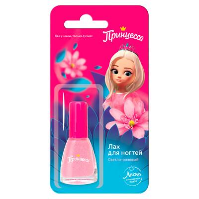 Лак для ногтей Принцесса 6мл светло-розовый