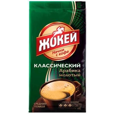 Кофе молотый Жокей классический