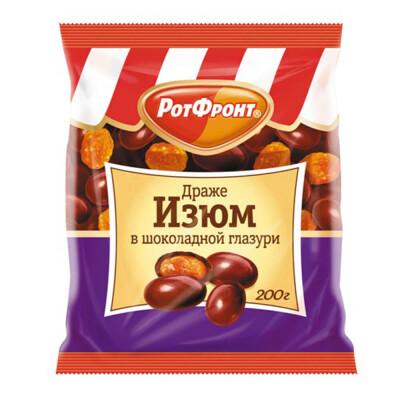 Драже изюм в шоколаде 200г РотФронт