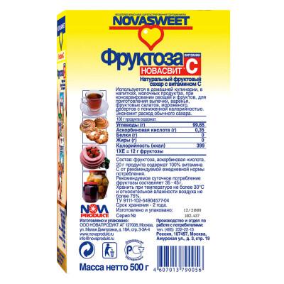 Фруктоза 500г Novosvit с витамином с новапродукт