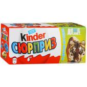 Шоколадные яйца 60г 3шт*20г т-3 Kinder сюрприз Ferrero