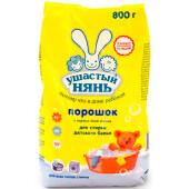 Стиральный порошок Ушастый Нянь 800г для детского белья п/п