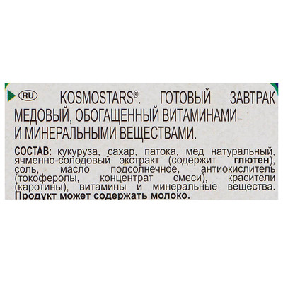 Готовый завтрак Kosmostars 325г мед0вый кор. Nestle