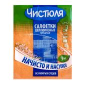 Салфетки Чистюля 3шт 15*18см целлюлозные