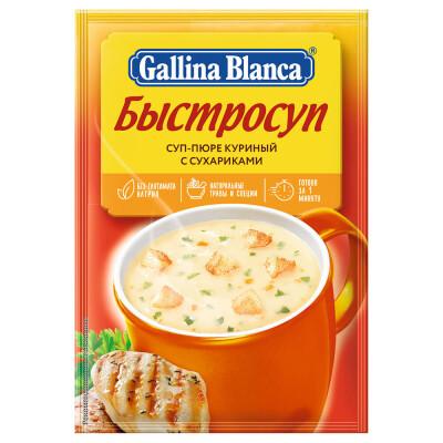 Быстросуп-пюре Gallina Blanca 17г куриный с сухариками