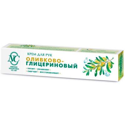 Крем для рук Невская Косметика 50мл оливково-глицериновый