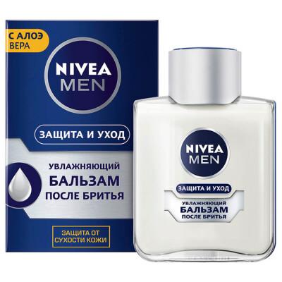 Бальзам после бритья Nivea 100мл увлажняющий для нормальной и склонной к сухости кожи