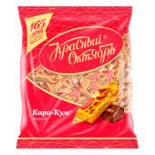 Конфеты Кара-Кум Красный Октябрь  250г