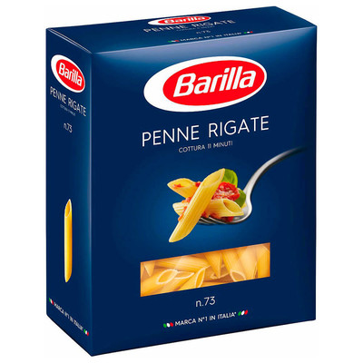 Макароны Barilla 450г перья рифленые