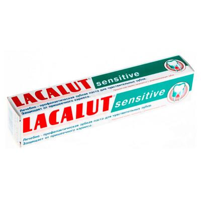 Зубная паста Lacalut 75мл сенситив